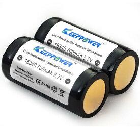 リチウムイオン電池 16340 KEEPPOWER 700mA 3.7V 保護回路付き リチウムイオンバッテリー 充電池 2本セット CR123A 電池と同サイズ DLG製セル SEIKO製 PCB(保護)回路搭載