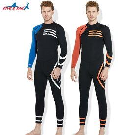 ウェットスーツ Dive&Sail 3mm 一体型 フルスーツ メンズ 後ろファスナー ブルー / オレンジ ダイビング スキンダイビング サーフィン カヌー プール マリンスポーツ 防寒性 おしゃれ パッド付き 優れた伸縮性