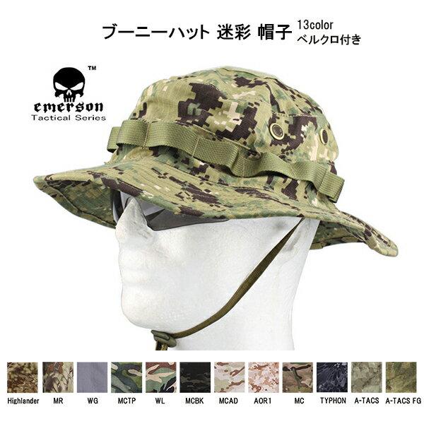 ブーニーハット 迷彩 帽子 EMERSON製 ベルクロ付き サバゲー アウトドア キャンプ 迷彩 色 AOR2