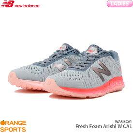 ラスト 23.5 のみ ニューバランス new balance Fresh Foam Arishi W CA1 WARISCA1 足幅 B レディース 女性用 ランニングシューズ 陸上 ブルー/ピンク