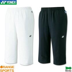 当店人気商品ですヨネックスYONEX七分丈プラクティスパンツ60048ユニ男女兼用ハーフパンツトレーニングウェア七分丈パンツバドミントンテニス日本バドミントン協会審査合格品