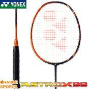 【9月中旬発売予定】ヨネックス:YONEXアストロクス99ASTROX99AX99カラー:サンシャインオレンジ(488)バドミントンラケット3U4・5・64U4・5・6