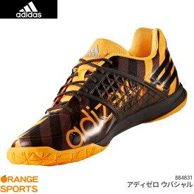 アディダス:adidas アディゼロ ウバシャル ADIZERO UBERSCHALL BB4831 UNISEX 男女兼用 カラー:ソーラーゴールド バドミントンシューズ