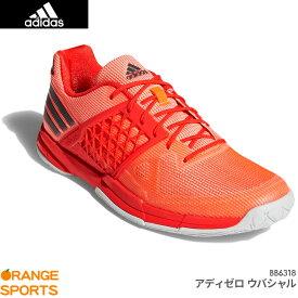 アディダス:adidas アディゼロ ウバシャル ADIZERO UBERSCHALL BB6318 UNISEX 男女兼用 カラー:ハイレゾオレンジ バドミントンシューズ
