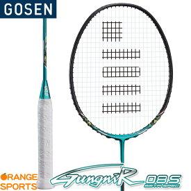 ゴーセン GOSEN グングニル 08S GUNGNIR 08S BGG08S 4U5 バドミントンラケット グリーン(GR) 中級 上級