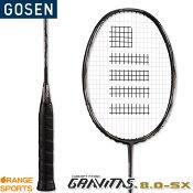 GOSENゴーセングラビタス8.0-SXGRAVITAS8.0-SXBGV80SX4U5バドミントンラケット