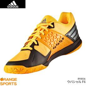 アディダス:adidas ウバシャル F6 UBERSCHALL F6 BB4836 UNISEX 男女兼用 カラー:ソーラーゴールド バドミントンシューズ