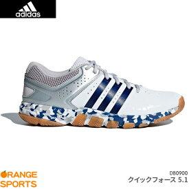 アディダス:adidas クイックフォース 5.1 QUICK FORCE 5.1 DB0900 UNISEX 男女兼用 カラー:ホワイト バドミントンシューズ
