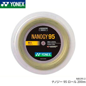 [激安ガット ポイント5倍] YONEX ヨネックス ナノジー95 ロール 200m NANOGY95 Reel 200m NBG95-2 バドミントン ストリング ガット ゲージ:0.69mm/長さ200m 特性:反発