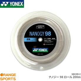 [激安ガット ポイント5倍]YONEX ヨネックス ナノジー98 ロール 200m NANOGY 98 NBG98 バドミントン ストリング ガット ゲージ:0.66mm/長さ200m 特性:反発