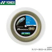 [激安ガットポイント5倍]YONEXヨネックスナノジー98ロール200mNANOGY98NBG98バドミントンストリングガットゲージ:0.66mm/長さ200m特性:反発