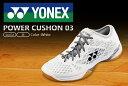 【1月下旬発売予定 予約受付中】 ヨネックス:YONEX  パワークッション03 POWER CUSHION 03 SHB03 カラー:ホワイト(011) バドミントンシューズ ローカット 3E設計