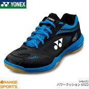 ヨネックスYONEXパワークッション65Z2POWERCUSHION65Z2SHB65Z2ユニ男女兼用ブラック/ブルー(188)ローカット3E