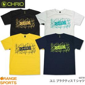 CHRIO クリオ プラクティスTシャツ SST19 ユニ 男女兼用 Tシャツ スポーツウェア トレーニングウェア 陸上 マラソン トラック