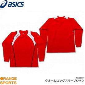 アシックス asics ウオームロングスリーブシャツ XA058N トレーニングウェア レッド(23) セール品につきご注文後のキャンセル・返品・交換はできません。