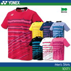 ヨネックス:YONEX シャツ 10171 UNISEX:男女兼用 ゲームウェア ゲームシャツバドミントン テニス バドミントンウェア・テニスウェア 日本バドミントン協会審査合格品 サイズ:SS,S,M,L,O,XO