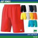 ヨネックス:YONEX ハーフパンツ(スリムフィット)  15048 UNI:男女兼用  バドミントン・テニスウェア 日本バドミントン協会審査合格品