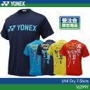 ヨネックス:YONEX ドライTシャツ 16299Y UNISEX:男女兼用 Tシャツ バドミントンTシャツ バドミントン テニス バドミントンウェア テニスウ...
