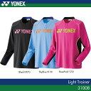 【30%OFF】31008ヨネックス:YONEXライトトレーナー男女兼用:UNISEXローズピンク(123)/ブラック(007)/スカイブル…
