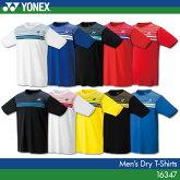 在庫品番ヨネックス:YONEXドライTシャツ16347メンズ:男性用バドミントンテニス