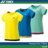 入荷在庫品番即納ヨネックス:YONEXドライTシャツ16348レディース:女性用バドミントンテニス