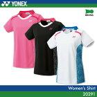 ヨネックス:YONEX シャツ 20291 レディース 女性用 ゲームウェア ゲームシャツ バドミントン テニス バドミントンウェア テニスウェア サイズ:S,M,L,O,XO 日本バドミントン協会審査合格品