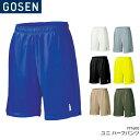 ゴーセン:GOSEN ユニハーフパンツ PP1600 UNISEX:男女兼用 ゲームパンツ バドミントン・テニスウェア 日本バ…