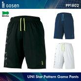 ゴーセン:GOSEN星柄ゲームパンツPP1802UNISEX:男女兼用バドミントンテニスバドミントンウェアテニスウェアサイズ:SS,S,M,L,LL,XL