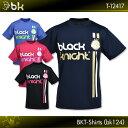 black knight:ブラックナイト BKTシャツ(bk124)T-12417  バドミントン Tシャツ  ネコポス送料無料!!(日時指定・代引不可)201...