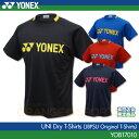 ヨネックス:YONEX 専門店会オリジナルワンポイントTシャツ YOB17010 UNISEX:男女兼用 Tシャツ バドミントンTシャツ バドミントン テニス ...