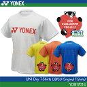 ヨネックス:YONEX 専門店会オリジナルくまモンTシャツ YOB17014 UNISEX:男女兼用 Tシャツ バドミントンTシャツ バドミントン テニス 限定...