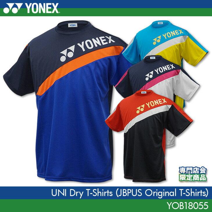 チームで揃えられますS M L O XOサイズ ヨネックス:YONEX 専門店会オリジナルTシャツ 切替Tシャツ YOB18055 UNISEX:男女兼用 ユニドライTシャツ バドミントンTシャツ 専門店会限定品