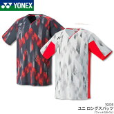 入荷しました即納ヨネックス:YONEXゲームシャツ(フィットスタイル)10258メンズ:男性用ゲームウェアゲームシャツバドミントンバドミントンウェア日本バドミントン協会審査合格品
