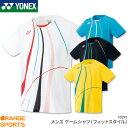 ヨネックス YONEX ゲームシャツ(フィットスタイル) 10291 メンズ 男性用 ゲームウェア ユニフォーム バドミントン テ…