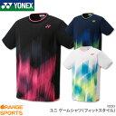 ヨネックス YONEX ゲームシャツ(フィットスタイル) 10321 ユニ 男女兼用 ゲームウェア ユニフォーム バドミントン テ…