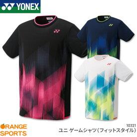ヨネックス YONEX ゲームシャツ(フィットスタイル) 10321 ユニ 男女兼用 ゲームウェア ユニフォーム バドミントン テニス 日本バドミントン協会審査合格品