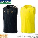 ヨネックス YONEX ゲームシャツ(ノースリーブ) 10323 メンズ 男性用 ゲームウェア ユニフォーム バドミントン テニス …