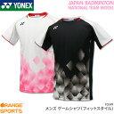 ヨネックス YONEX ゲームシャツ(フィットスタイル) 10349 メンズ 男性用 ゲームウェア ユニフォーム バドミントン テ…