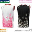 ヨネックス YONEX ゲームシャツ(ノースリーブ) 10350 メンズ 男性用 ゲームウェア ユニフォーム バドミントン テニス …