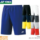 ヨネックス YONEX ハーフパンツ(スリムフィット) 15048 ユニ 男女兼用 バドミントン テニス 日本バドミントン協会審…