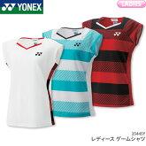 ヨネックス:YONEXゲームシャツ20445レディース女性用バドミントンテニスユニフォーム受注会限定商品