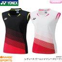 ヨネックス YONEX レディース ゲームシャツ 20492y レディース 女性用 ゲームウェア ユニフォーム バドミントン テニ…