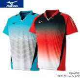 ミズノ:MIZUNOゲームシャツ72MA8001UNISEX:男女兼用ゲームウェアユニフォームバドミントンテニス日本バドミントン協会審査合格品