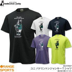 ジャンキーシリーズ バドミントンジャンキーTシャツ BDJ17007 嵐の前の静けさ+10 UNISEX:男女兼用 クラウディオ・パンティアーニ badminton junky
