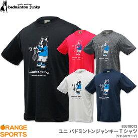 バドミントンジャンキー バドミントンジャンキーTシャツ BDJ18012 やわらかサーブ ユニ 男女兼用 クラウディオ・パンティアーニ badminton junky