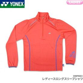 【アウトレット商品】 ヨネックス YONEX レディースロングスリーブシャツ ディズニースポーツ DIW9003 レディース 女性用 テニス
