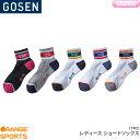 ゴーセン GOSEN レディース ショートソックス F1903 レディース 女性用 バドミントン テニス スポーツソックス 靴下 …