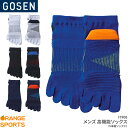 ゴーセン GOSEN 高機能ソックス F1908 メンズ 男性用 バドミントン テニス スポーツソックス 靴下 サイズ 25cm〜28cm