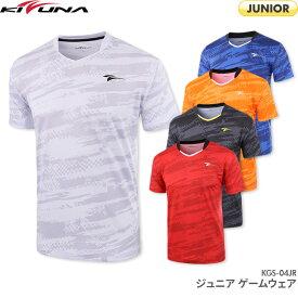 キズナジャパン KIZUNA JAPAN ジュニア用ゲームウェア KGS-04JR ジュニアサイズ Junior ゲームシャツ ユニフォーム バドミントン テニス 日本バドミントン協会審査合格品 こちらの商品はご注文後のキャンセル・返品・交換はできません。