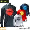 ネコポス送料無料 クリオ CHRIO トレーニングTシャツ(長袖) LST19 ユニ 男女兼用 Tシャツ ロングTシャツ スポーツウェ…